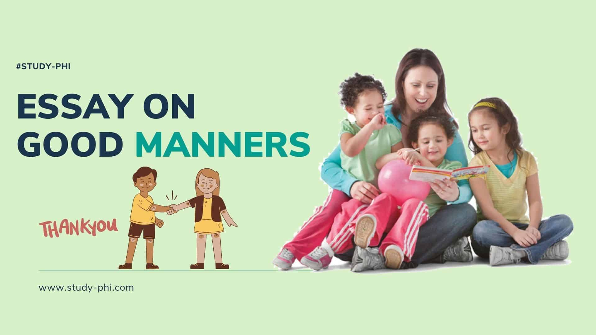 essay good manners