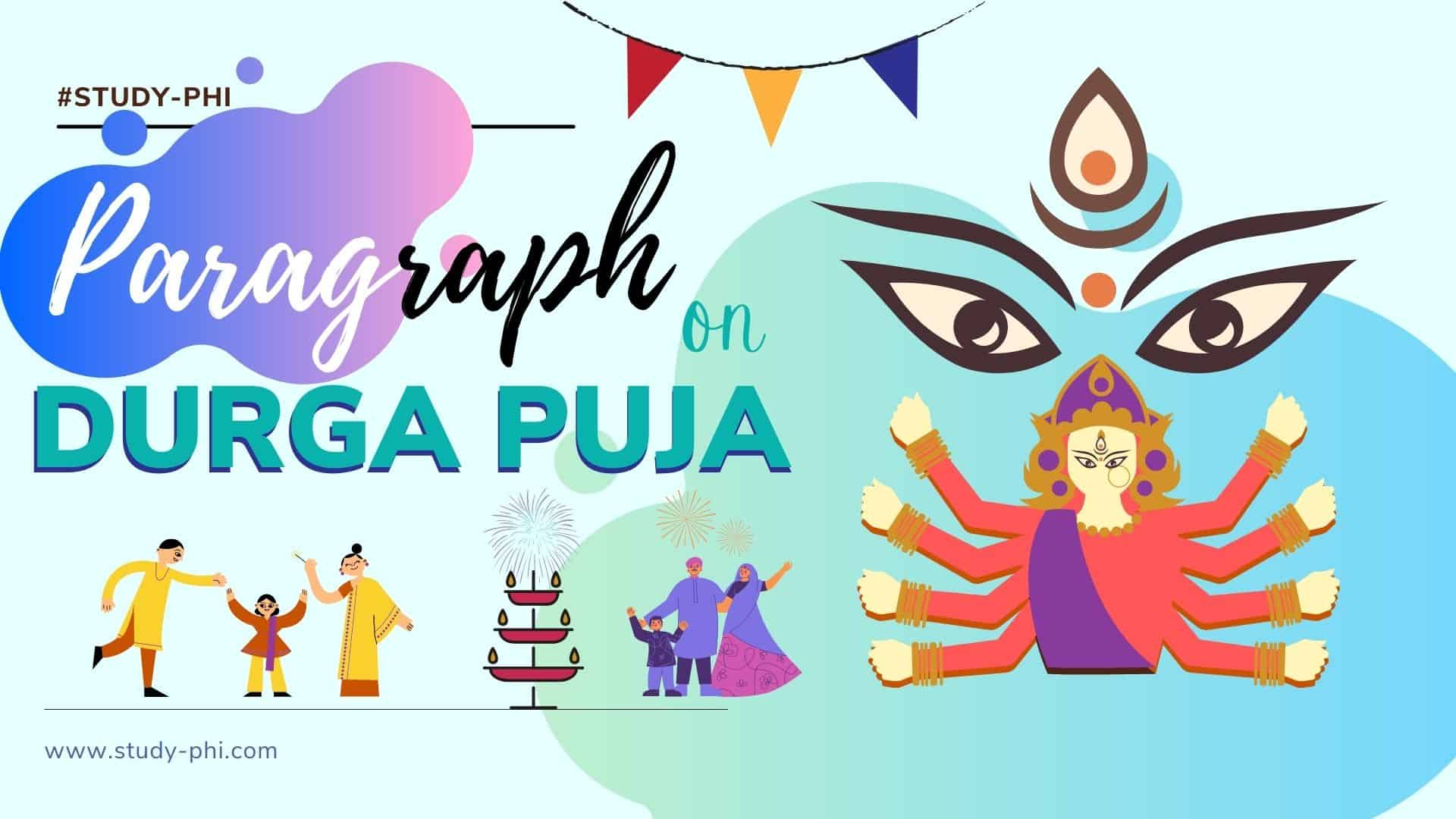 Paragraph on Durga Puja